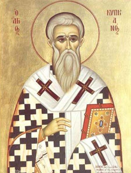 Acatistul Sfantului Mucenic Ciprian